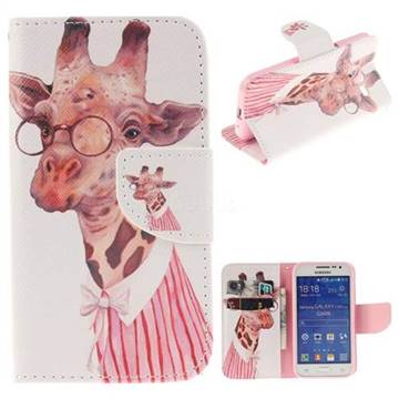 Pink Giraffe PU Leather Wallet Case for Samsung Galaxy Core Prime G360
