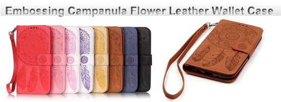 Embossing Campanula Flower Leather Wallet Case